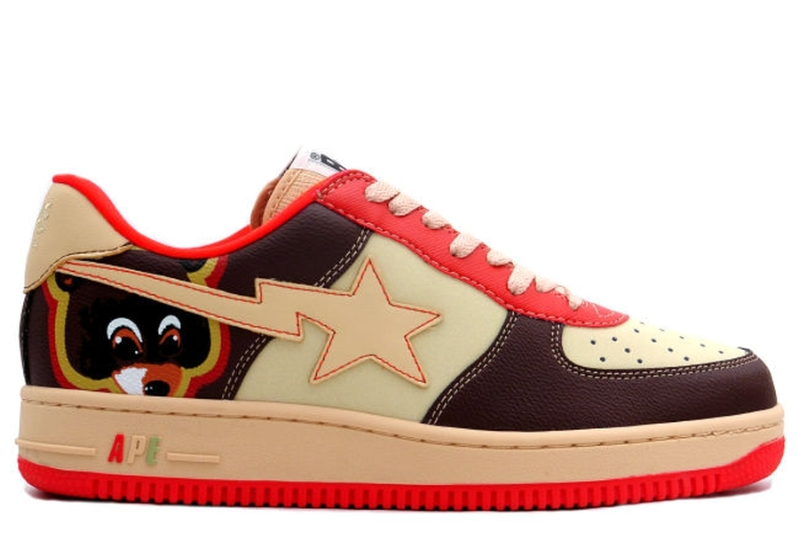 Kanye West x Sneaker 3