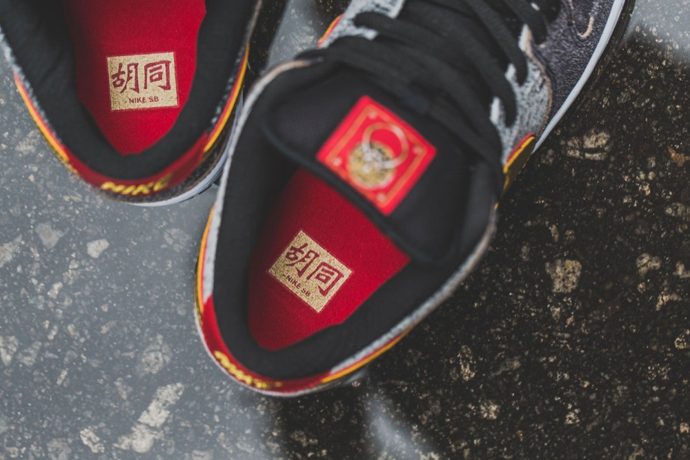 Nike SB Dunk Low Premium QS BEIJING 7 1000x666