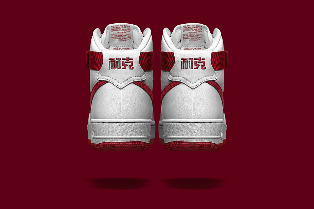 Nike Air Force 1 High NAI KE 4 1000x667