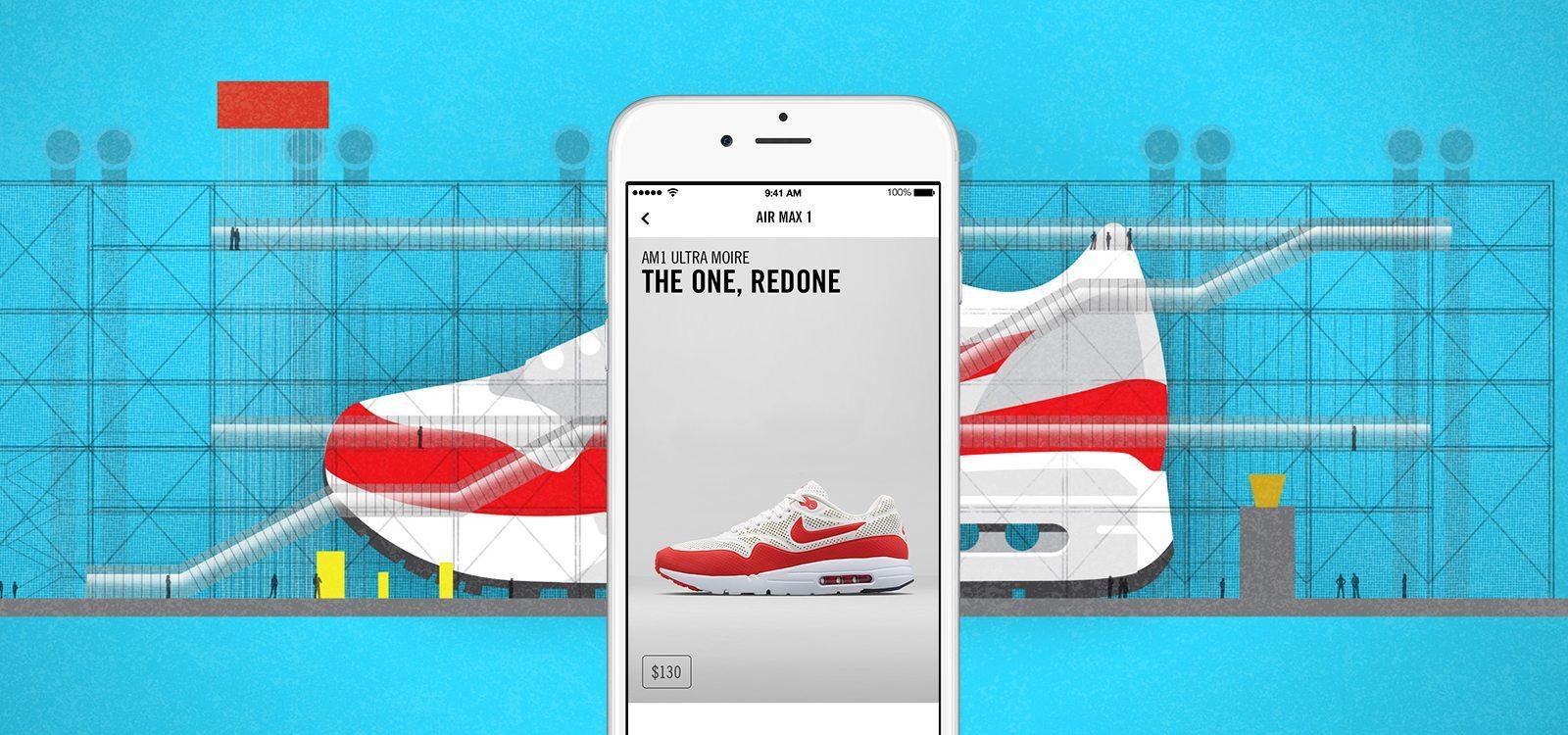 Nike SNKRS Sneaker App 4