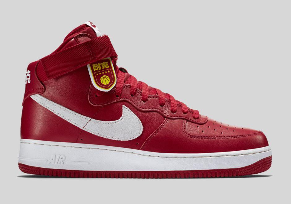Nike Air Force 1 High Retro Nai Ke