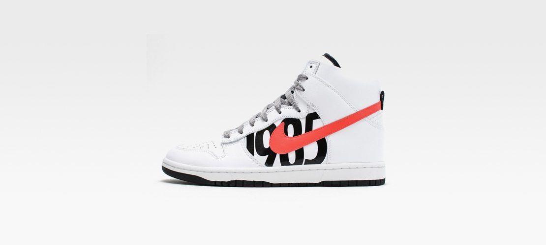 Nike x UNDFTD Dunk Lux 1110x500
