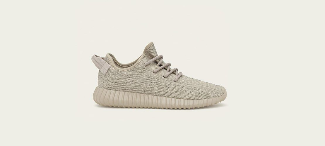 adidas Yeezy Boost 350 Tan 1110x500