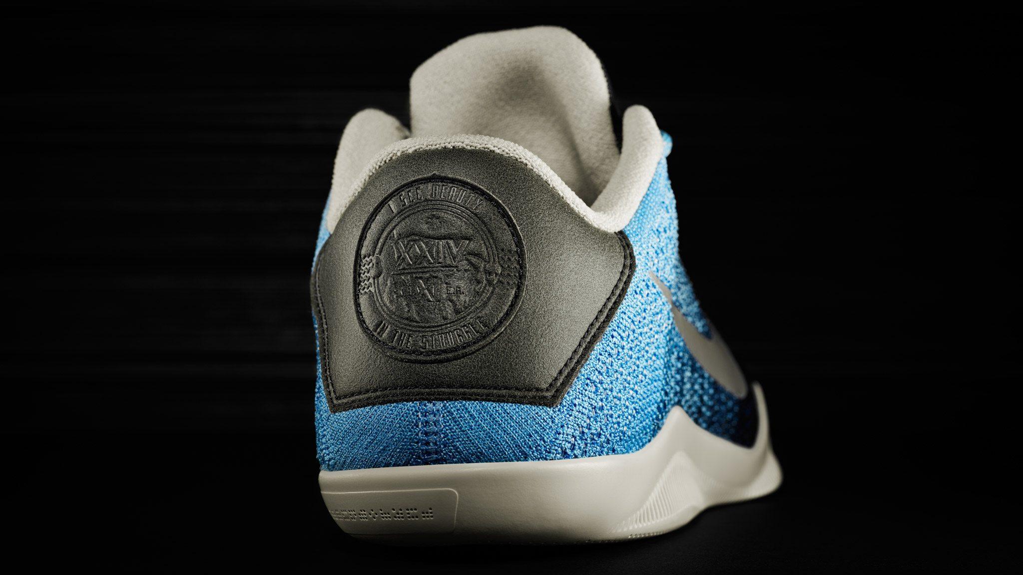 Nike Kobe 11 Muse Pack 2