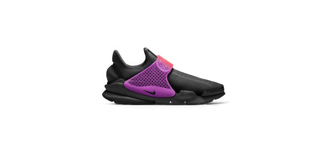 Nike Sock Dart iD 1110x500