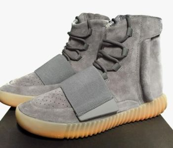 adidas Yeezy Boost 750 Grey 1 350x300
