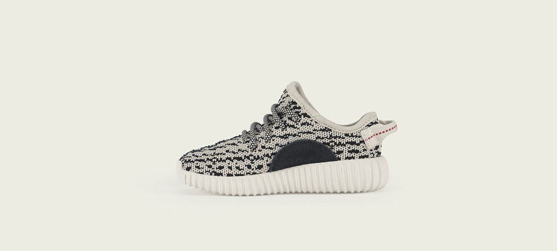adidas Yeezy Boost 350 Infant Turtle Dove 1110x500
