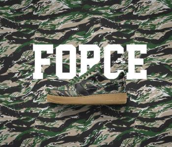 Nike Air Force 1 iD Camo 4 350x300