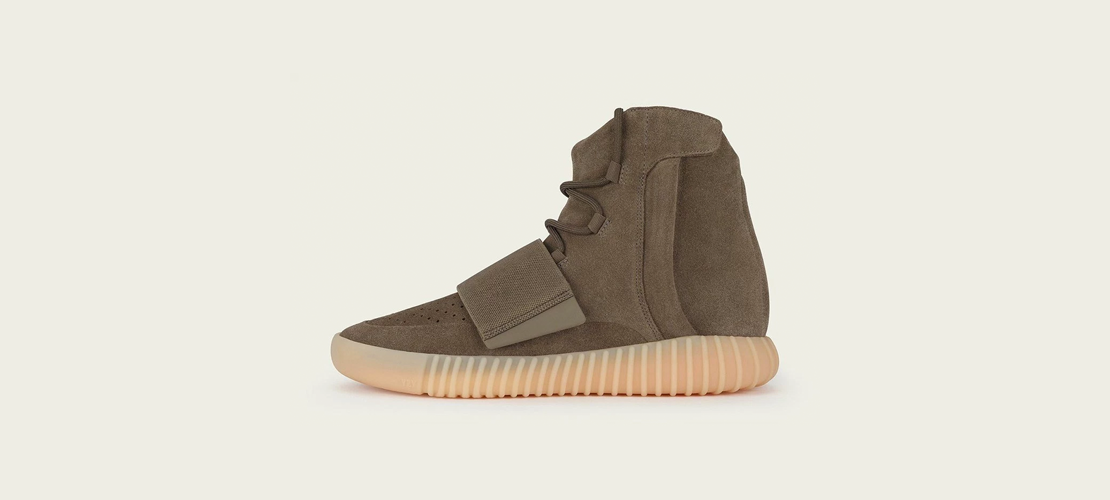 adidas Yeezy Boost 750 Brown 1110x500