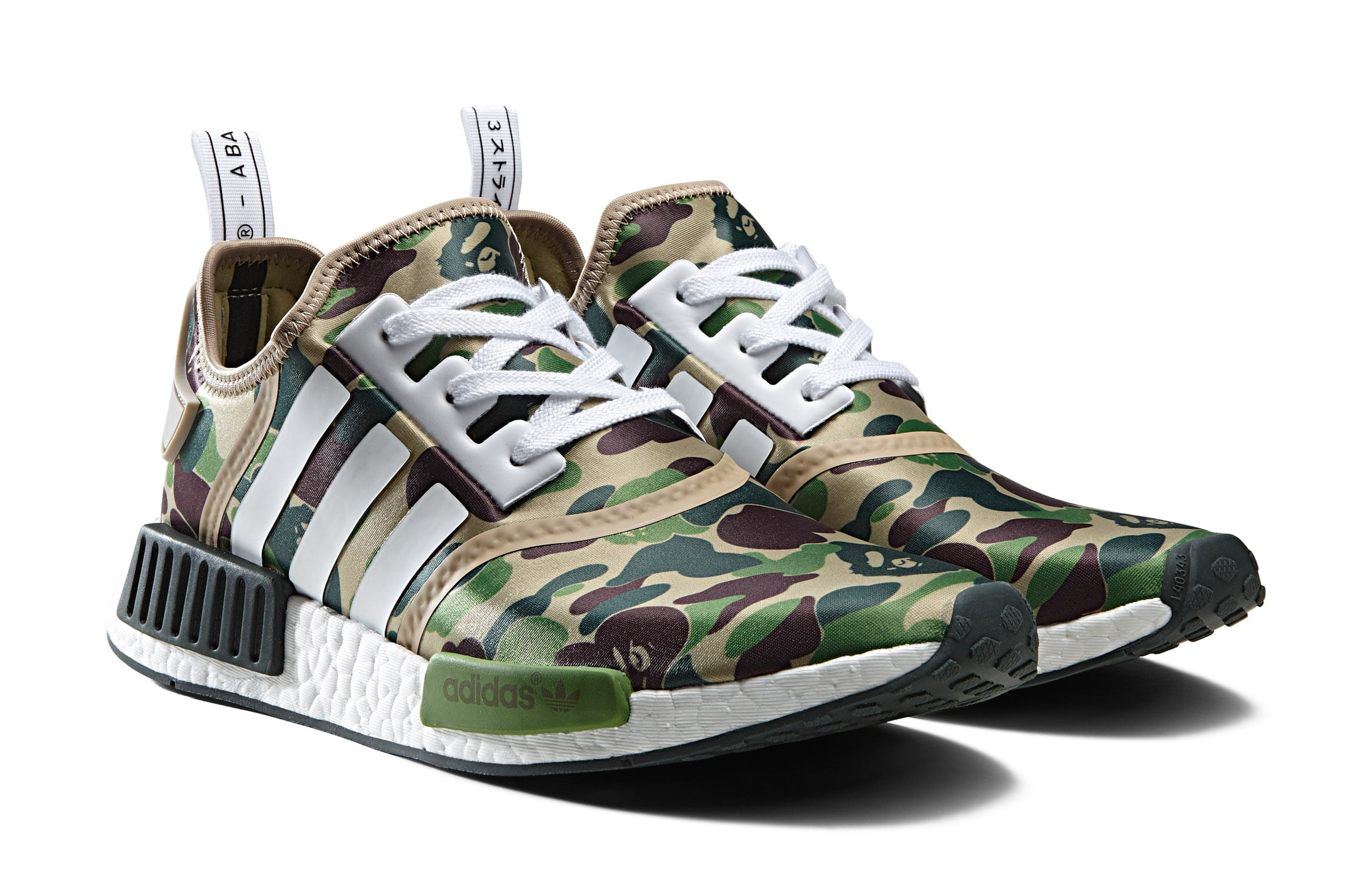 adidas Originals by BAPE 4