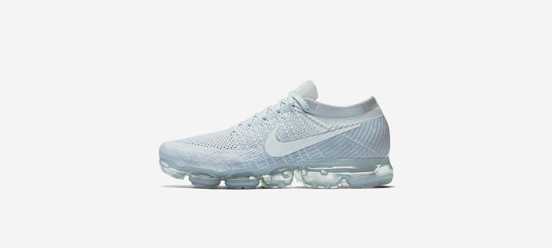 Nike Air VaporMax Platin 849558 004 1110x500