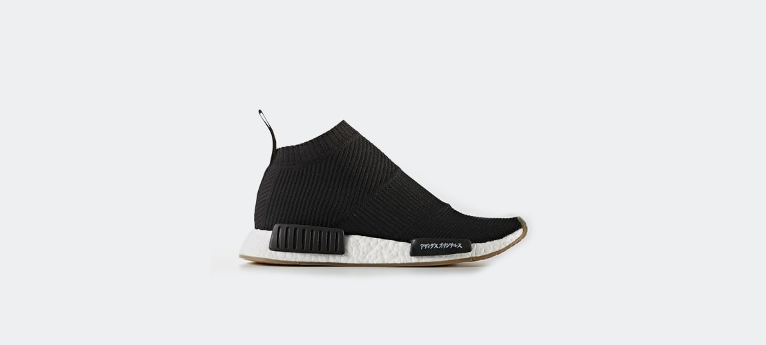 UASons x adidas NMD CS1 Black CG3604 1110x500