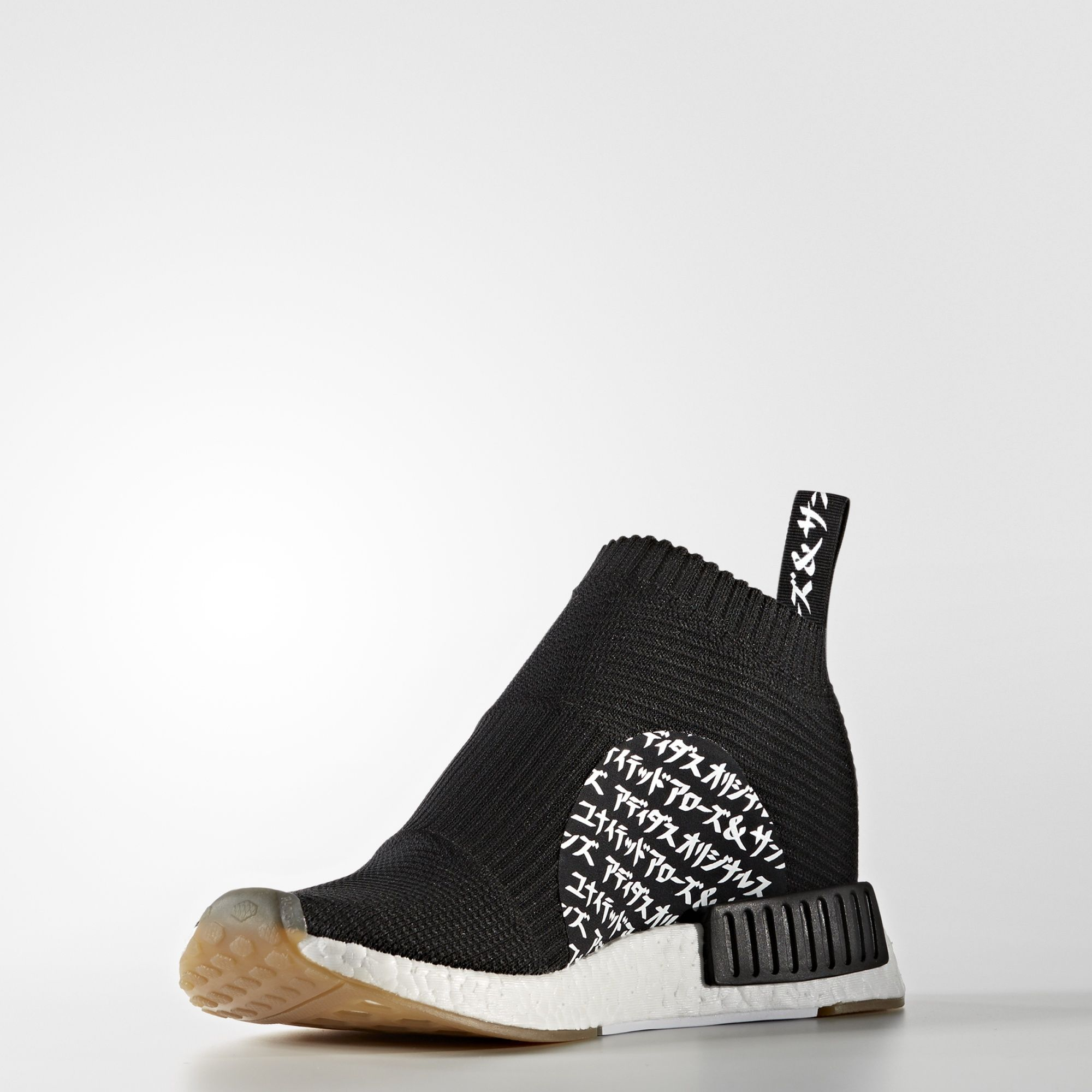 UASons x adidas NMD CS1 Black CG3604 3