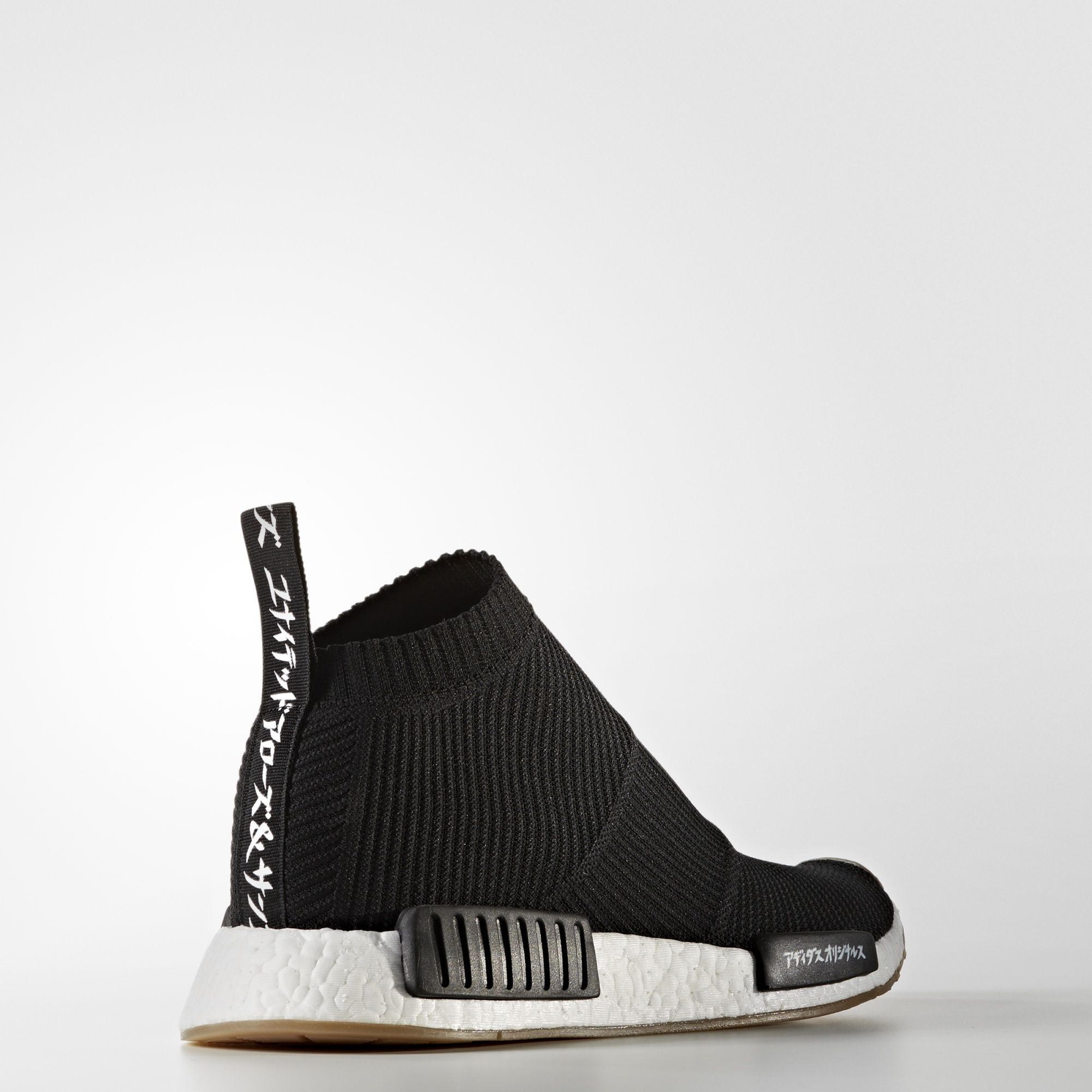UASons x adidas NMD CS1 Black CG3604 4