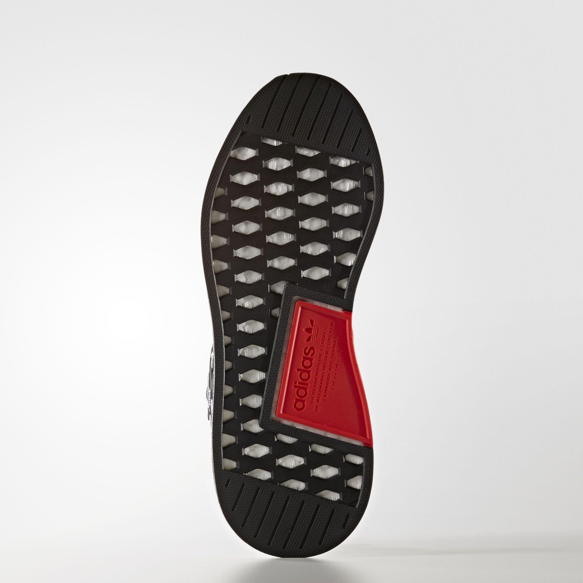adidas nmd r2 primeknit Zebra BB2951 2