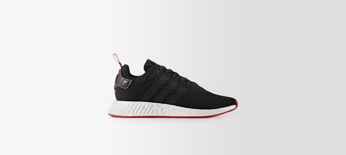 adidas nmd r2 primeknit black core red BA7252 1110x500