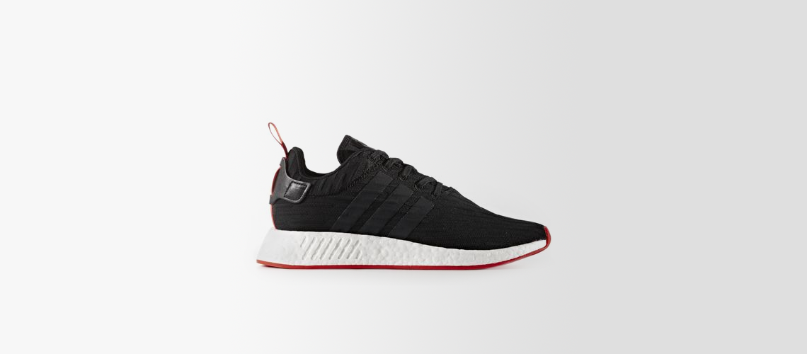 adidas nmd r2 primeknit black core red BA7252