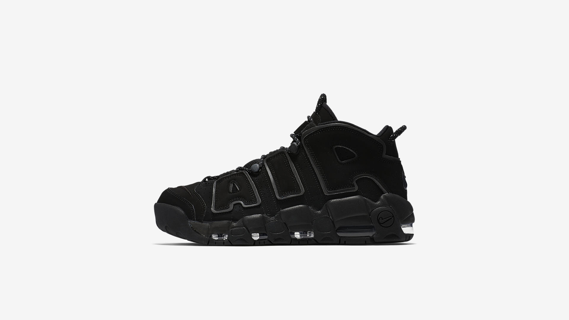Nike Air More Uptempo Incognito 414962 004 5