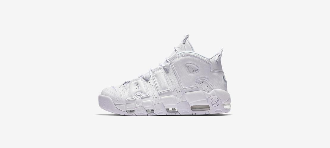 Nike Air More Uptempo Triple White 921948 100 1110x500
