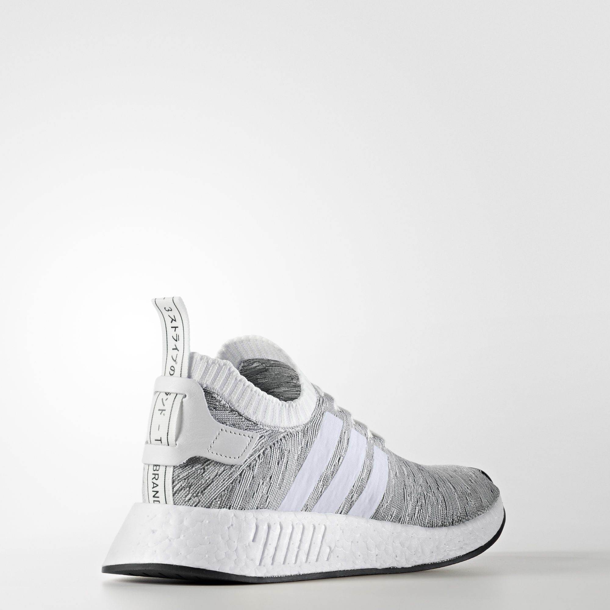adidas NMD R2 Primeknit White Black BY9410 2