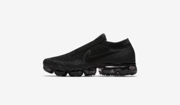 Nike Air VaporMax Laceless – Night
