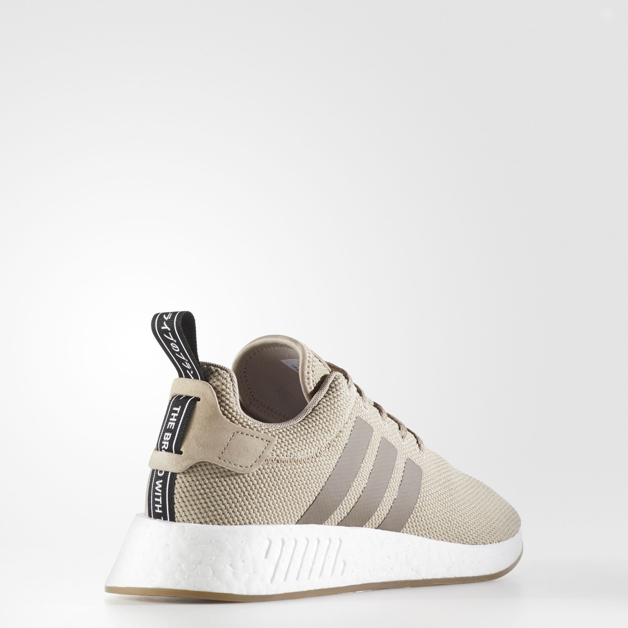 BY9916 adidas NMD R2 Simple Brown 3