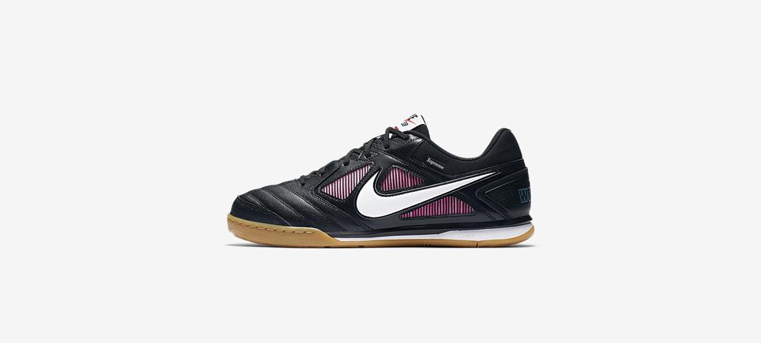 Supreme x Nike SB Gato Black 1110x500