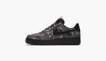 Nike Air Force 1 – Ale Brown