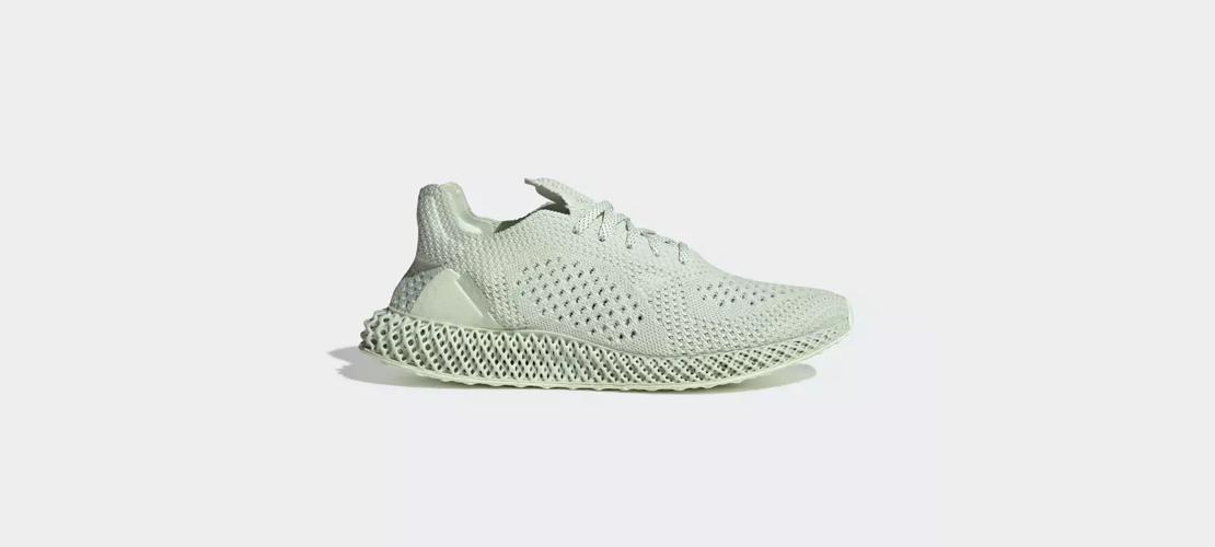 BD7400 Daniel Arsham x adidas Future Runner 4D 1110x500