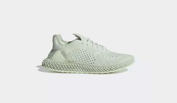 Daniel Arsham x adidas Future Runner 4D