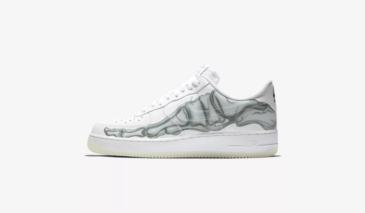 Nike Air Force 1 – Skeletal Force