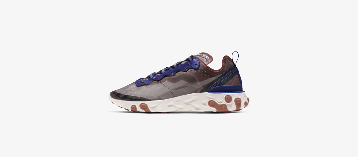 AQ1090 200 Nike React Element 87 Dusty Peach